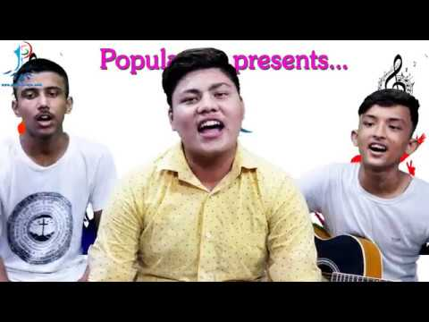 Kasari Bhanu… Cover song…