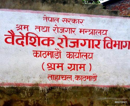 'सरकारले नेपाली श्रमिकको उठिबास लगाउन खोज्दैछ' : आब्दीन