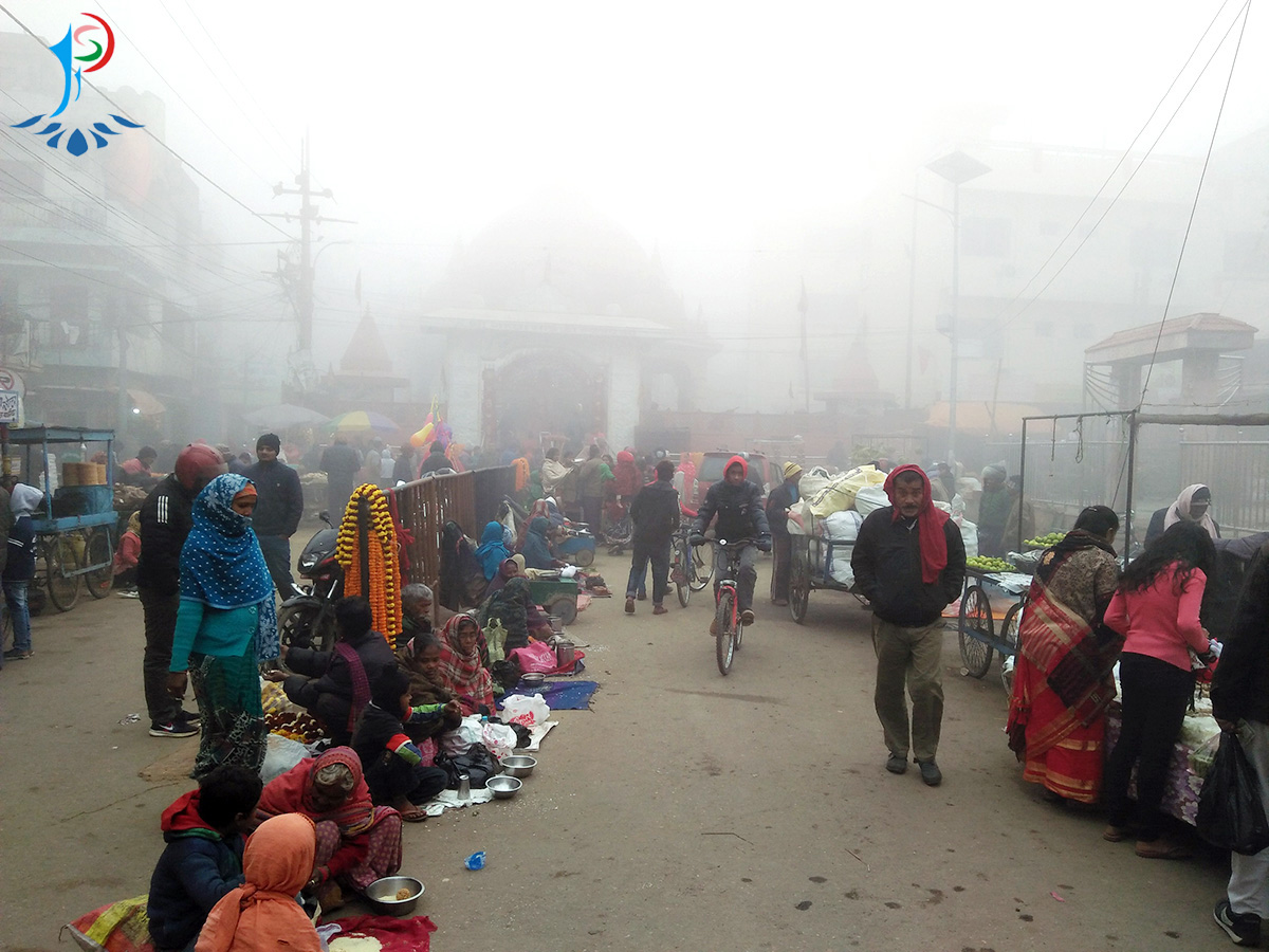 Maghe Sankranti 2020