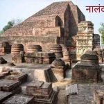 इन 13 प्राचीन विश्व विधालयोंने भारत को विश्वगुरू बनाया