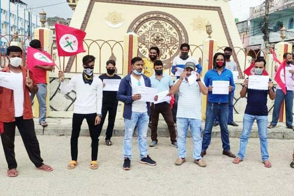 बीरगंजमा नागरिकता विधेयक बिरुद्ध नेबिसंघको प्रदर्शन