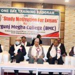 बीएमसीको आयोजनामा एक दिने प्रशिक्षण कार्यक्रम सम्पन्न